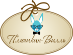 Плюшкин-Вилль