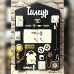 instagram: busyboard_74